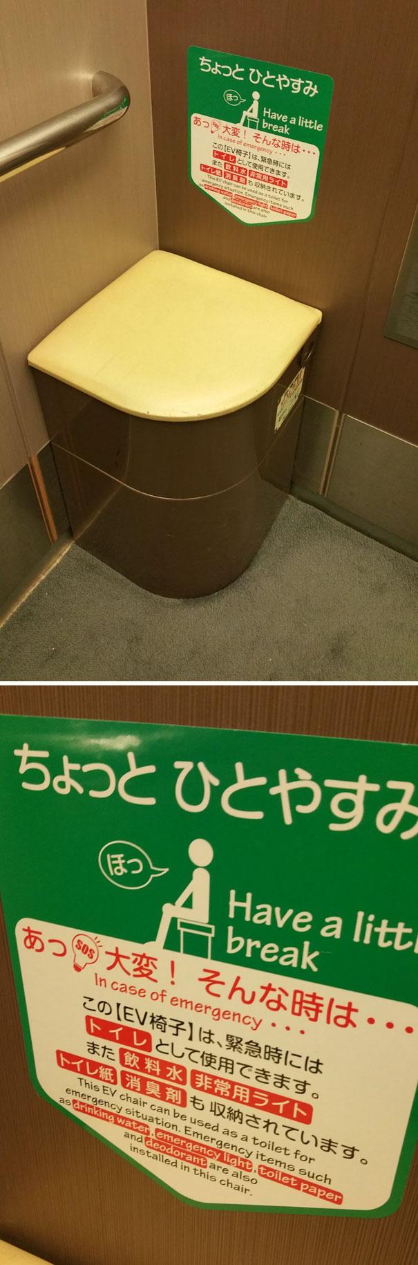 Japán szex a liftben